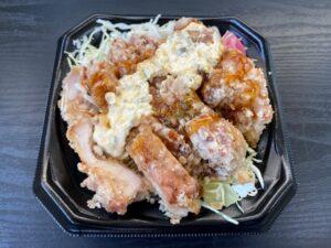 チキン南蛮丼の写真